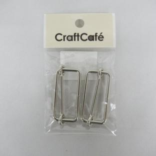 CraftCafe  移動カン (鉄) 39mm N 2個入り
